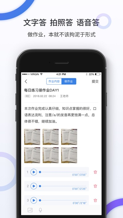 新东方留学考试(学生端) screenshot two