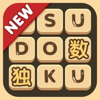 Codes for Sudoku - Number Puzzle Games Hack