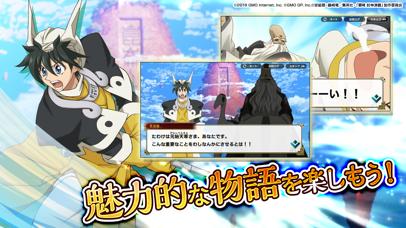 覇穹 封神演義 ~センカイクロニクル~ screenshot1