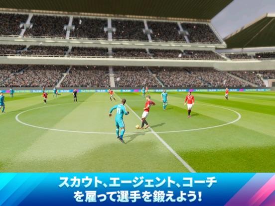 Dream League Soccer 2020のおすすめ画像7