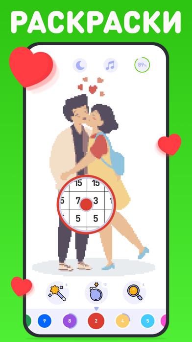 LAMA - Раскраска по цифрам - iOS App - Popular iOS Apps