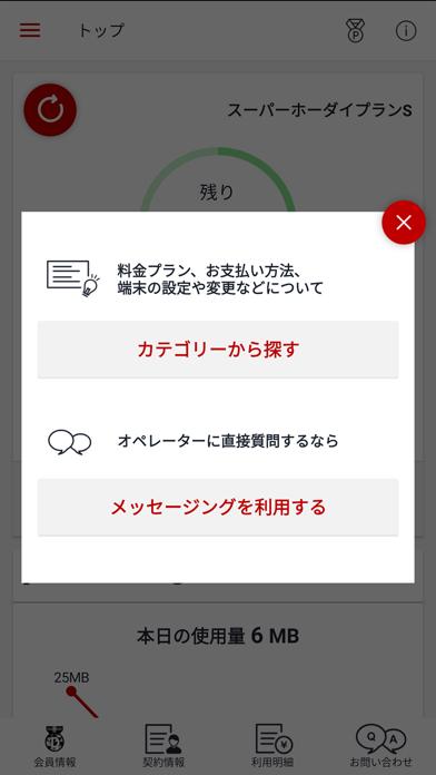 モバイルカジノ アプリ