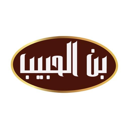 Al Habeeb Coffee
