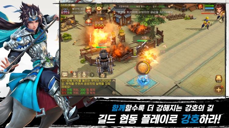 삼국최강호 screenshot-4