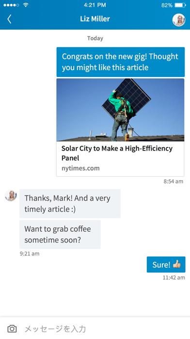 LinkedInのおすすめ画像4