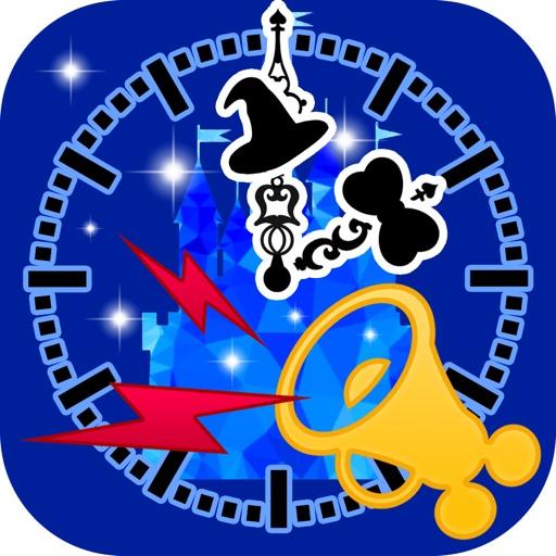 TDRアラート - ランドとシーの待ち時間アプリ(非公式)