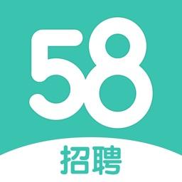 58同城招聘-找工作求职兼职软件
