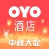 OYO酒店-特价酒店旅游住宿预订