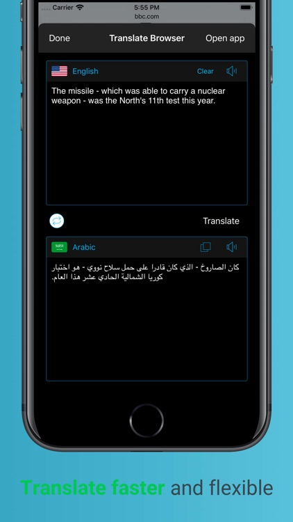 Translate Browser Pro 2019 screenshot-3