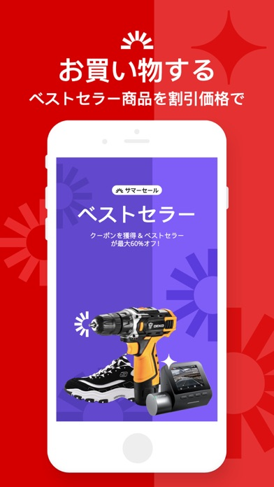 AliExpress Shopping Appのおすすめ画像3