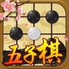 Gobang -Master of Gomoku  Game