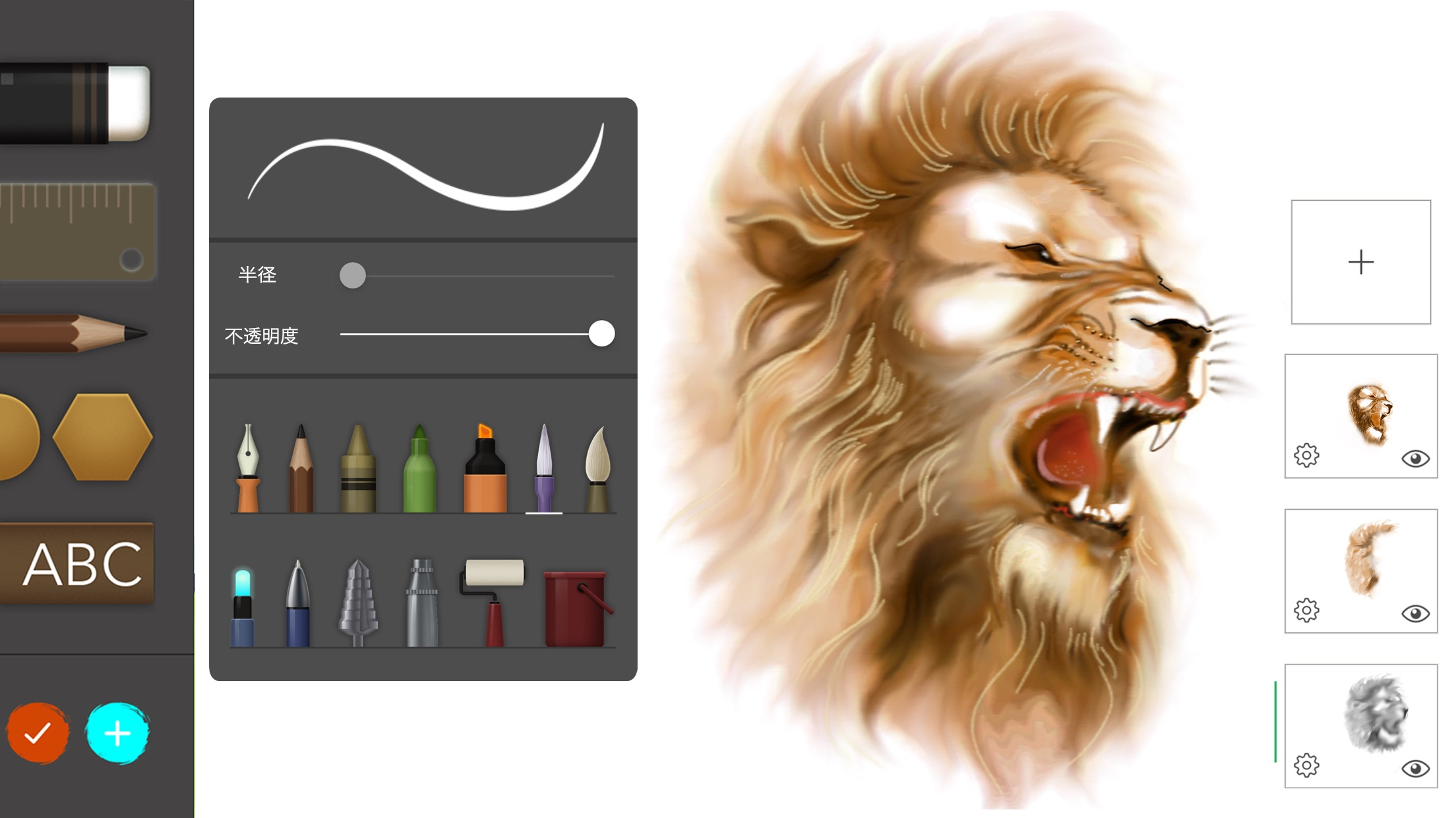 绘图工具 - 艺术绘画和绘画白板游戏对于手机 Screenshot