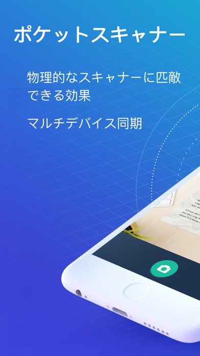 CamScanner+ ScreenShot0