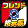 PGO全国レアマップ for ポケモンgo - iPhoneアプリ