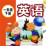 外研版英语 - 一年级下册