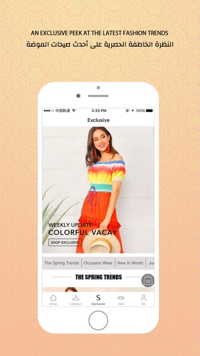 SHEIN-Fashion Shopping Online for pc