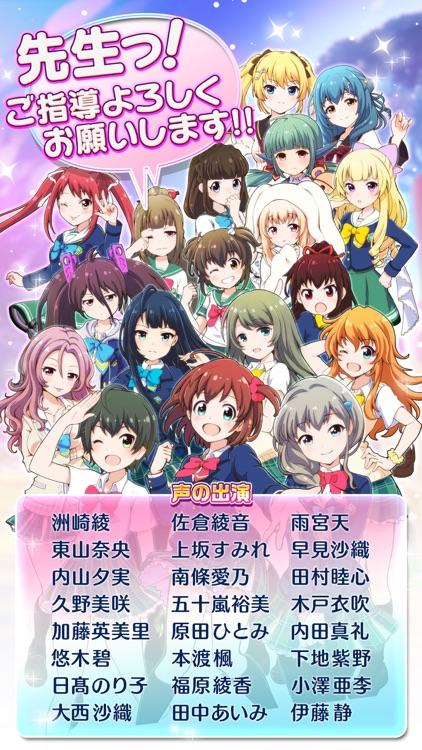 バトルガール ハイスクール screenshot-4