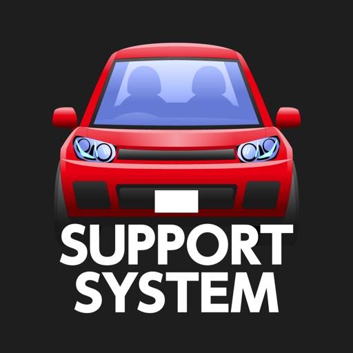 大一石油サポートシステム