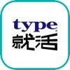 type就活 - iPhoneアプリ