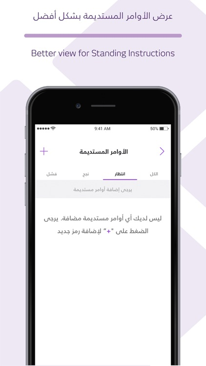 meem KSA screenshot-4