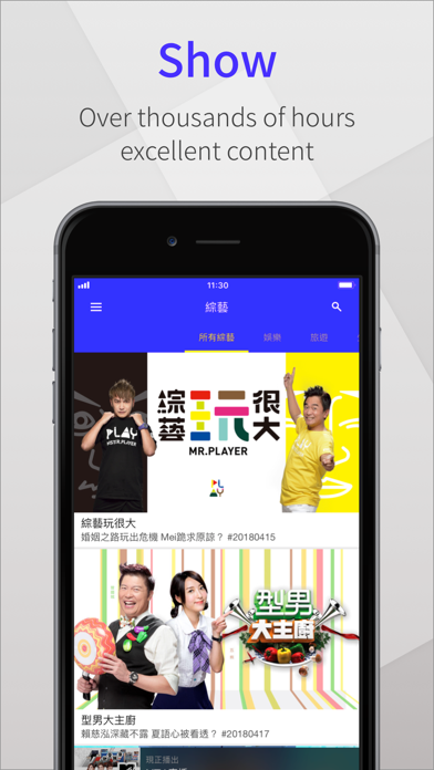 Vidol-The Best Chinese Series by Sanlih E-Television Co