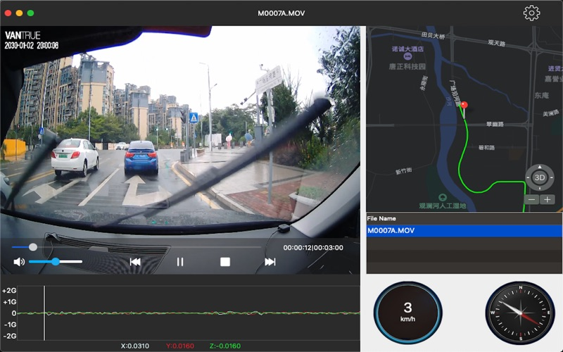 Car DVR Player for Mac
