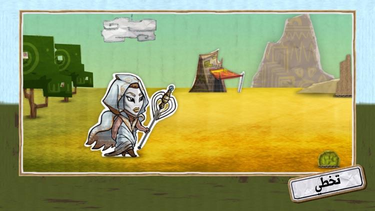 المدفع - العاب تحدي ومغامرات screenshot-5