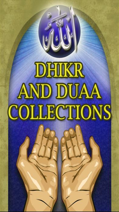 Dhikr and Duaa Collectionsのおすすめ画像1