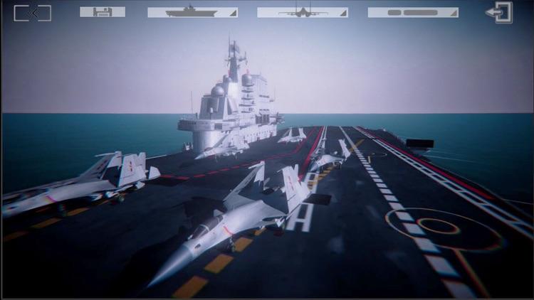 航母 screenshot-0