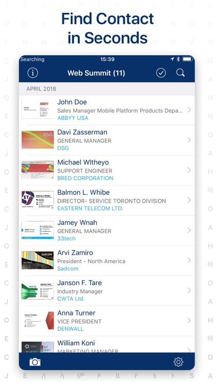 Business Card Reader screenshot-3