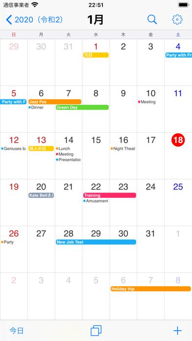 シームレス カレンダー : シンプルで使いやすい縦カレンダーのスクリーンショット1