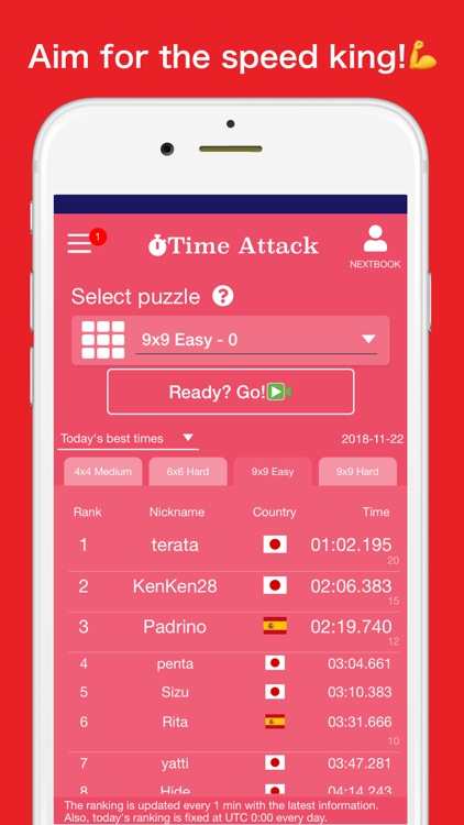 Sudoku — Next Number Puzzle screenshot-4