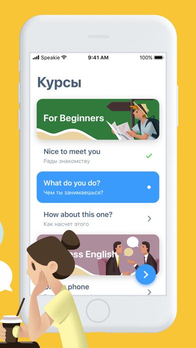 Учить английский язык Speakie для ПК 1