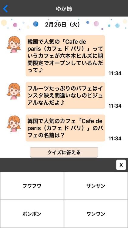 レシートがポイントにかわる!「みせポン」 screenshot-3