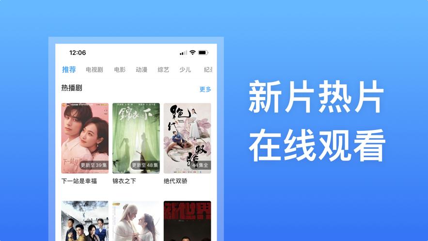 影视大全-人人美剧视频影视大全 App 截图