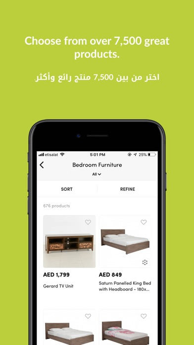 Screenshot for Home Centre Online - هوم سنتر in United Arab Emirates App Store