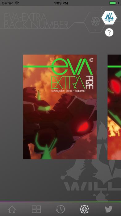 EVA-EXTRAのおすすめ画像3