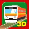 タッチトレイン3D - iPadアプリ