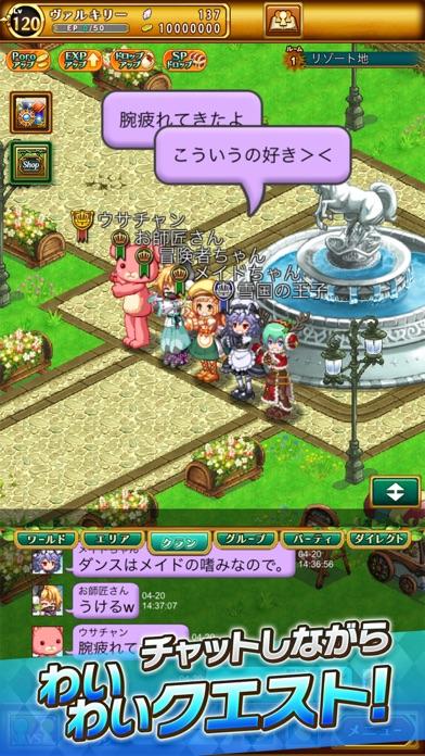 剣と魔法のログレス いにしえの女神-本格MMO・RPGのおすすめ画像3