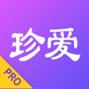 珍爱网-来这里,遇见对的人 - Shenzhen Zhenai.com Information Technology Co., Ltd.