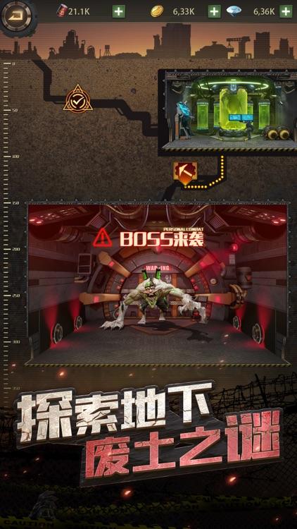 末日之光-末日生存手游,抵御丧尸危机 screenshot-3