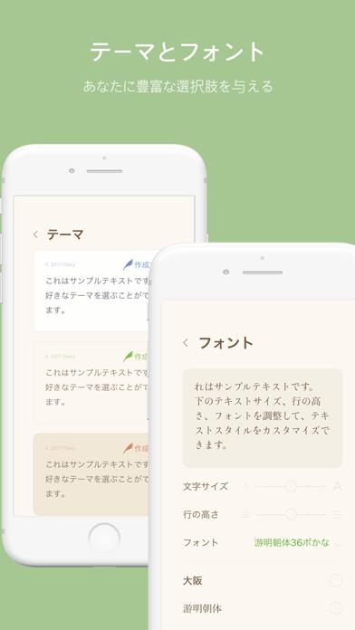 Once - 日記帳 / 手帳 / ノート Appのおすすめ画像6