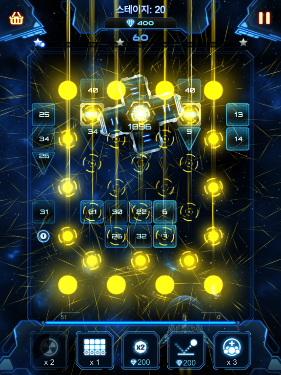 Bricks Breaker Galaxy Shooter screenshot 15