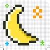 格子画-像素涂色 - iPhoneアプリ