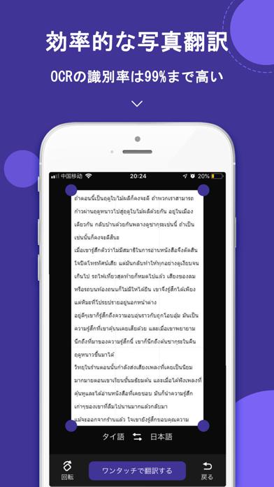 https://is4-ssl.mzstatic.com/image/thumb/Purple113/v4/e4/14/ad/e414ad40-17aa-403e-5e2d-cfd67e628646/pr_source.png/392x696bb.png