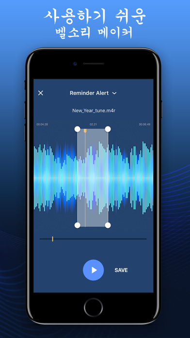 Screenshot for 벨소리 및 라이브 배경화면 in Korea App Store