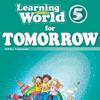 株式会社アプリコット出版 - Learning World TOMORROW アートワーク