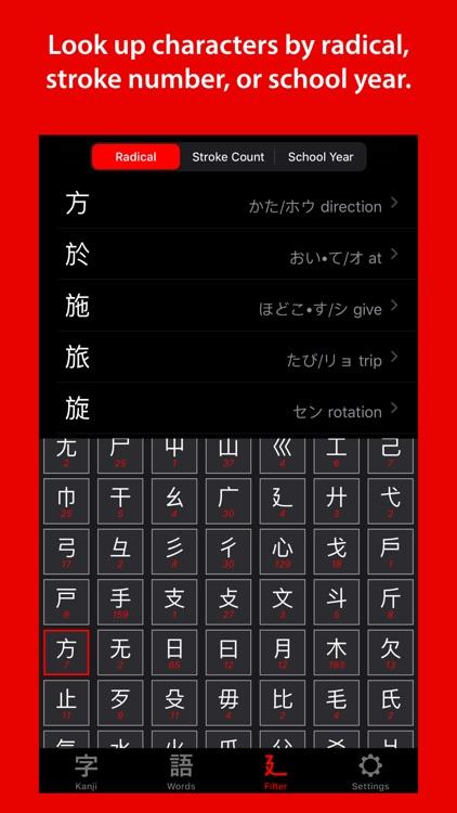 Kanji Lookup screenshot-4