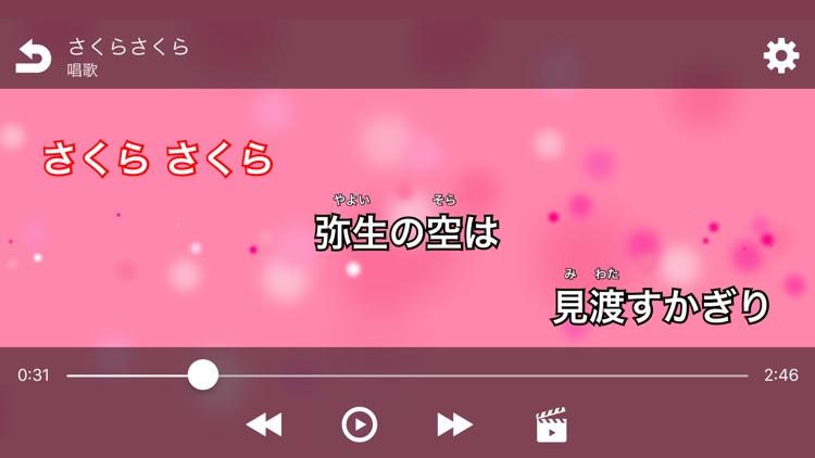 歌っちゃ王 カラオケアプリ screenshot-3
