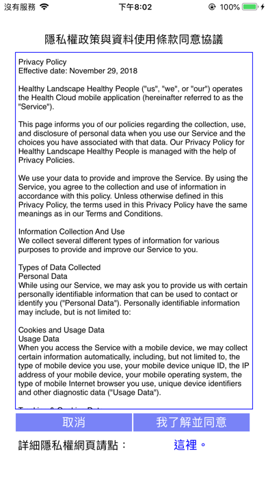Screenshot for HealthCloud in Qatar App Store
